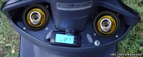 А вот их примерное место расположения в скутере.  Для того чтобы получить полноценный звук в системах...